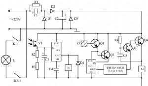 一种基于逻辑保护射极耦合式的智能型感应式节能照明系统